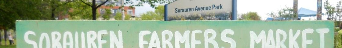 Sorauren Park